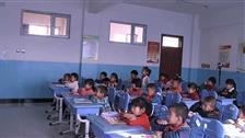 《我上学了_我是小学生》小学语文_人教部编版_一年级上册__第一课时_吉林省_县级优质课