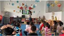 《我上学了_我是小学生》小学语文_人教部编版_一年级上册__第一课时_安徽省_县级优质课