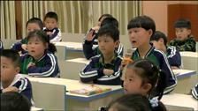 《我上学了_我是小学生》小学语文_人教部编版_一年级上册__第一课时_安徽省_市级优质课
