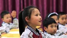 《我上学了_我是小学生》小学语文_人教部编版_一年级上册__第一课时_江西省_县级优质课