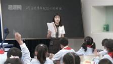 《课文_24 当世界年纪还小的时候》小学语文_人教部编版_二年级下册__第二课时_重庆市_省级优质课