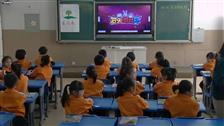 《第二单元 我们的班级_6.班级生活有规则》小学道德与法治_人教部编版_二年级上册__第一课时_河北省_县级优质课