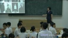 《第三单元 资产阶级民主革命与中华民族的建立_第9课 辛亥革命》初中历史_人教部编版_八年级上册__第一课时_海南省_省级优质课