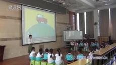 《UNIT FIVE HOW DO YOU GO TO SCHOOL _Lesson 20》小学英语_北京版一起点_二年级下册__第一课时_北京市-北京市-朝阳区_国优精品课