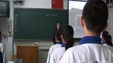 《Contents_Unit 2 My New School_partⅡ Readning and Writing》初中英语_北京版_七年级上册__第一课时_北京市-北京市-通州区_省级优质课