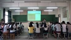 《Further Reading How to Be Confidnce》高中英语_重庆大学版_《(必修)英语1一年级》__第一课时_重庆市-重庆市-开县_省级优质课