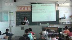 《Unit 7 Communications_Lesson 3 Guo Yang is running.》小学英语_鲁科五四版_四年级上册__第一课时_山东省-泰安市-泰山区_省级优质课