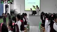 《活动1 中英文输入_第1课 基本指法再加强》小学信息技术_人教2015版_三年级下册__重庆市_省级优质课