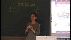 《Unit 2 My School_Let's Check》小学英语_人教一起点_三年级下册__第一课时_内蒙古-包头市-青山区_省级优质课