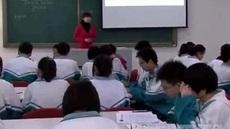 《Unit 15 Learning_Lesson 3 Teachers》高中英语_北师大版_必修5__第二课时_北京市-北京市-昌平区_省级优质课