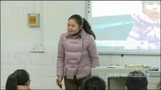 《CONTENTS_Unit 5 Inside advertising》高中英语_人教版_选修9__第二课时_广西-柳州市_省级优质课