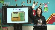 《Unit 2 Room _Lesson 1》小学英语_人教新起点版_一年级下册__第一课时_北京市-北京市-海淀区_省级优质课