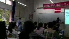 《Reading My New English Teacher》高中英语_重庆大学版_《(必修)英语1一年级》__第一课时_重庆市-重庆市-长寿区_省级优质课