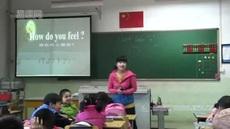 《UNIT FOUR WHERE IS MY SHIRT》小学英语_北京版一起点_二年级下册__第一课时_北京市-北京市-昌平区_国优精品课