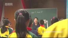 《Unit 7 The Future_Lesson 37》小学英语_人教新起点_六年级上册__第一课时_北京市-北京市-海淀区_国优精品课