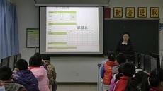 《活动2 表格数据处理_第10课 电子表格排数据》小学信息技术_人教2015版_五年级下册__北京市_省级优质课