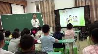 10 家人的爱_彭老师(省优)_第一课时