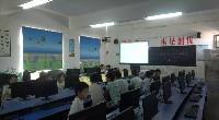第10课 电子表格排数据_陈老师(优质课)_第一课时