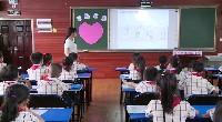 10 家人的爱_钟老师(县优)_第一课时