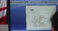 第4课 艺术标题有个性_沈老师(县优)_第一课时