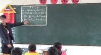 3.含有小括号的两步混合运算_黎老师(县优)_第一课时