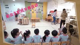 小班幼儿用餐环节保育老师的角色以小班午餐环节为例幼儿园保育保健培训