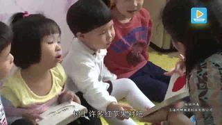 小班阅读与书写准备技能提升-幼儿观察-幼儿行为观察与分析-幼儿行为观察与分析