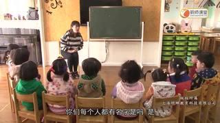 小班活动三我给奶牛场取名字语言活动南京一幼探究游戏