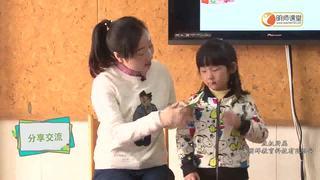 小班活动二牛奶大探索语言活动南京一幼探究游戏