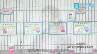 幼儿园保健员工作之日常儿童检查幼儿园保育保健培训