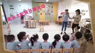 幼儿园保教常规工作保育老师是如何做到保教结合的下幼儿园保育保健培训