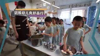 幼儿园保洁常规工作之晨间卫生消毒幼儿园保育保健培训