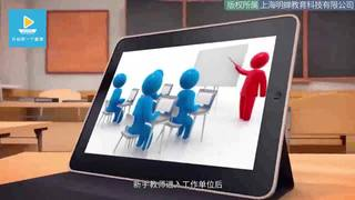 幼儿园从新手走向胜任教师专业发展的重要阶段适应期教师规范化实践体验包