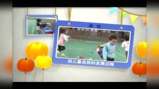 幼儿园如何利用现有资源开展钻爬活动区域游戏-运动区