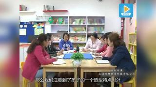 幼儿园教师对新材料的着重关注点以中班雪花片为例区域游戏-建构区-建构区-建构区