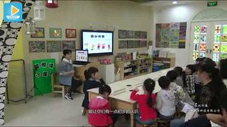 大班三十家长版块给家长的讲座上海幼小衔接实践之去小学化实操宝典