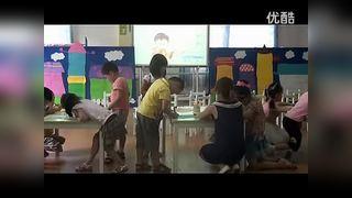 幼儿教育美术课快乐的一家第三届SMART杯交互式电子白板教学应用大奖赛二等奖优质课例