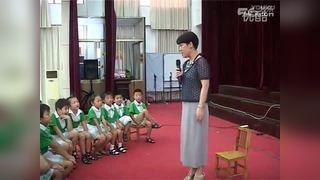 幼儿教育示范课一颗顽固的牙【蒋静】第部分第四届全国幼儿园社会领域教育理论与实践研讨会