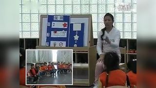 幼儿教育优质课纸花开放幼儿教育教学研讨课