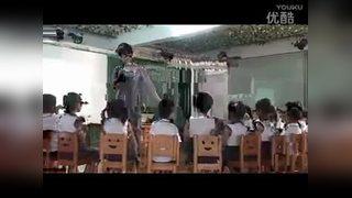 幼儿课例讲座多元整合幼儿园活动课程实施与运用幼儿教育教学研讨课