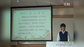 幼儿说课我会制造风第二届河南省幼师学校毕业生五项技能大赛幼儿教学说课视频专辑