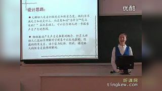 幼儿说课声音从哪里来第一届河南省幼师学校毕业生五项技能大赛幼儿教学说课视频专辑