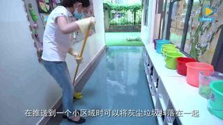 幼儿园保洁常规工作之卫生间桌面地面教玩具清洁工具的消毒幼儿园保育保健培训