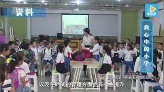 幼儿园毕业系列活动的策划与实施上