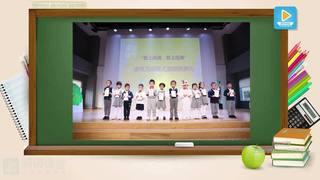 幼儿园第二十集 读书月的组织与实施下幼儿园特色与文化创建