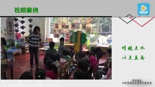 幼儿园活动区游戏的交流与分享区域游戏-综合-综合-综合