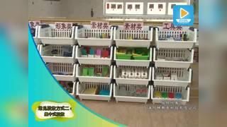 幼儿园中班角色游戏玩具材料呈现方式区域游戏-角色扮演区