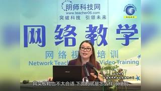 幼儿园.家长沟通上广东省幼儿园园长任职资格培训班网络研修