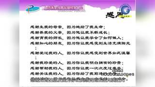 幼儿园课程及领导力管理二林剑萍