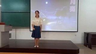 学前幼儿教师模拟讲课试讲诗歌情境朗诵一等奖视频月亮高职. 江 朗诵